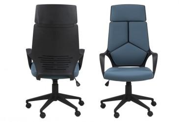Dubnium skrivebordsstol m. høj ryg, mørkegrå