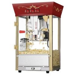 Great Northern Popcorn Company Matinee Movie
