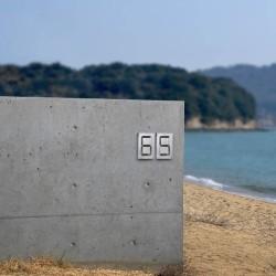 Husnummer Digital 8