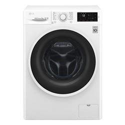 LG F4J6VN0W vaskemaskine - SET PÅ TV