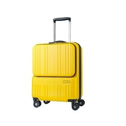 Mods Luggage Fury ABS trolley 54 cm gul