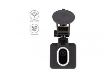 Ring Bilkamera - 32 MGP - Med Wi-Fi og night vision