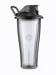 Vitamix Ascent - Beholder med Låg 60 cl